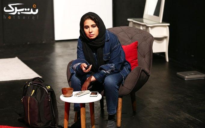 نمایش فانتزی و اجتماعی 3/14 در تماشاخانه هامون