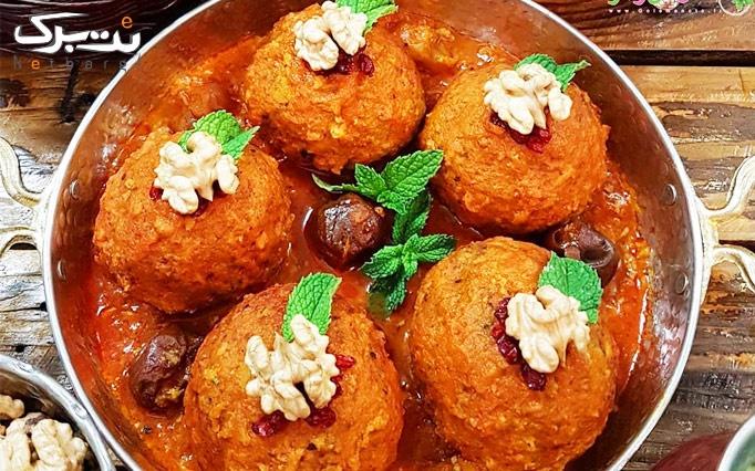 منو غذاهای سنتی در سنتی سرای نگارین