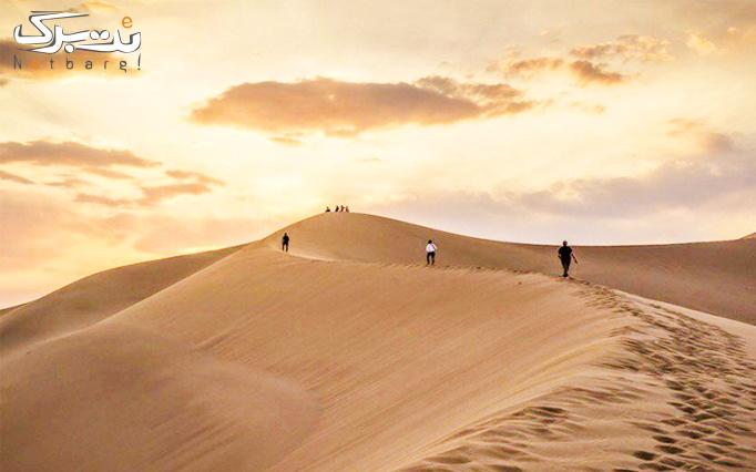 تور کویر مصر دو و نیم روزه با آریان سفر