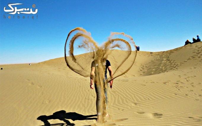 تور کویر ابوزید آباد با آژانس طاووس گشت