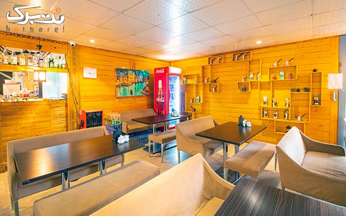 رستوران آدالند ایستگاه یکم تا پنجم پکیج صبحانه