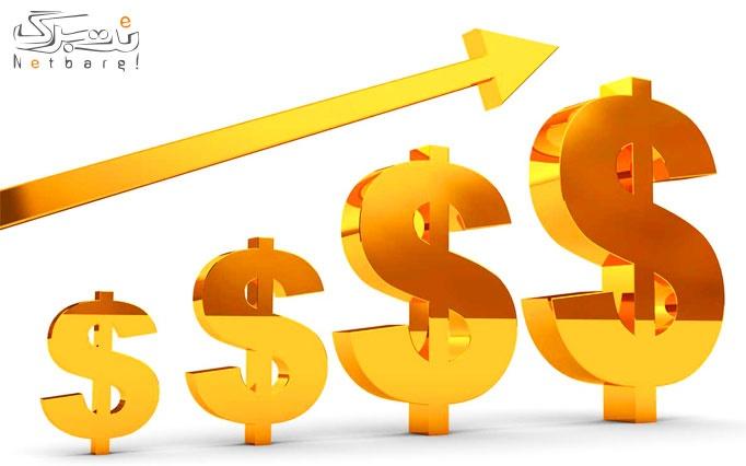 آموزش تخصصی فروشندگی در موسسه آزاد آسیا