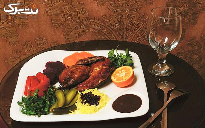 منوی غذایی رستوران مجلل شمشیری
