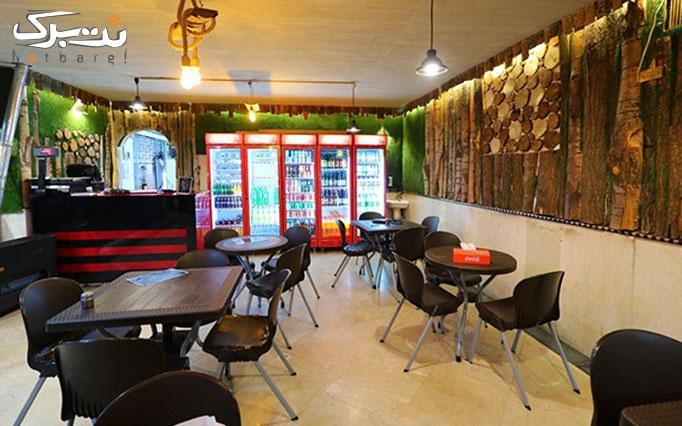 منوی باز غذایی رستوران بریانکده جوج