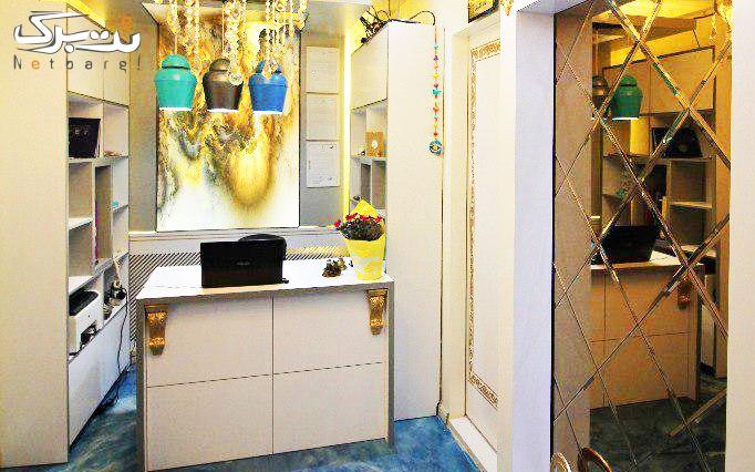 زاویه سازی فک در مطب طلایی