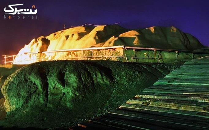 تور کویر فخره و ابوزیدآباد از آتوسا دریانورد کیش