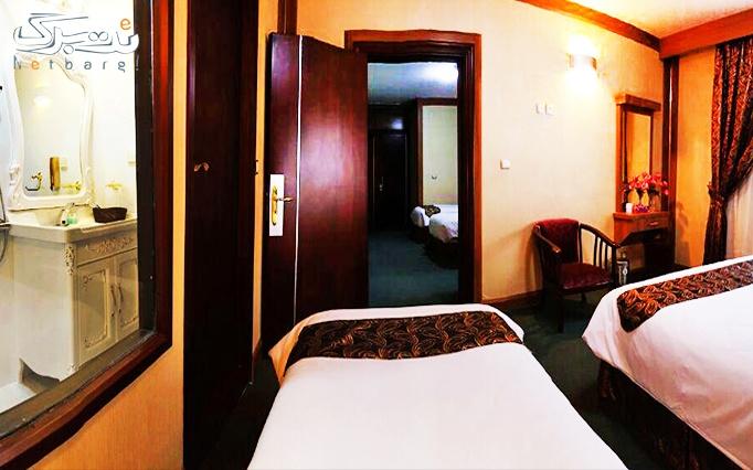 اقامت با صبحانه در هتل 3 ستاره شارستان