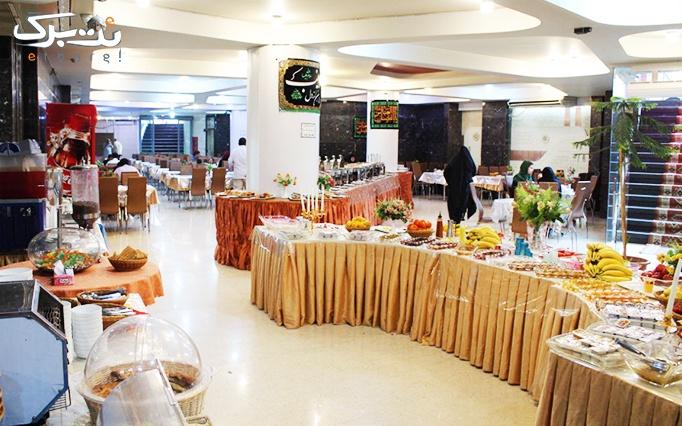رستوران شارستان با بوفه شام