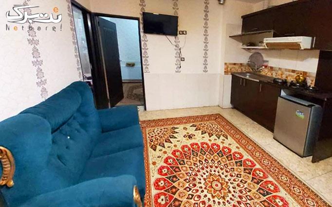 خانه مسافر حاجیان نژاد پکیج 1: اقامت تک  ایام عادی