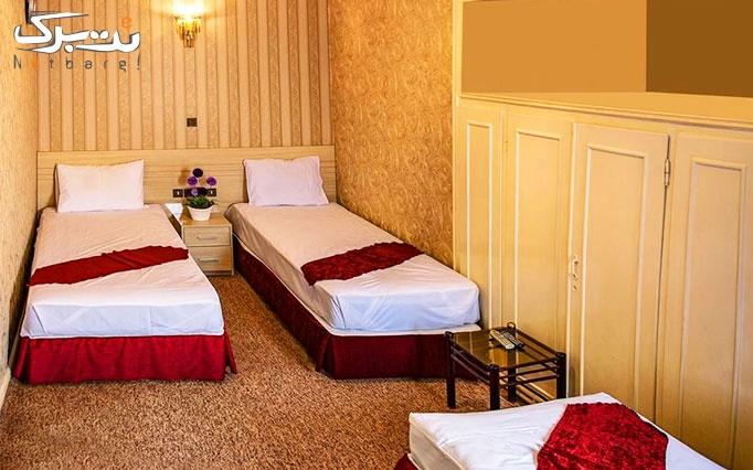 اقامت فولبرد در هتل کیهان