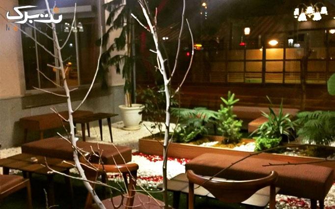 کافه رستوران لامینور با منو فست فود