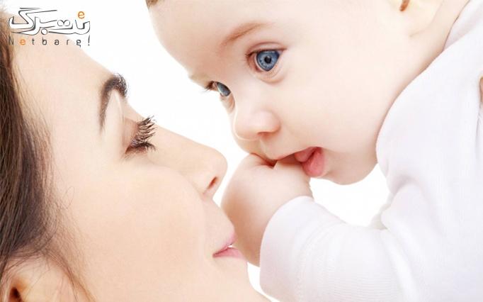 کارگاه فکر و اندیشه ویژه کودک و مادر در مهد آذین