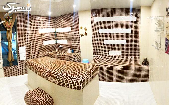 حمام ترکی در استخر چهارفصل بهشت مادران
