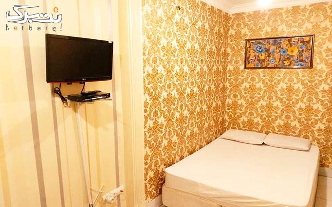 هتل آپارتمان آقاخانی پکیج 2: اقامت تک ایام پیک