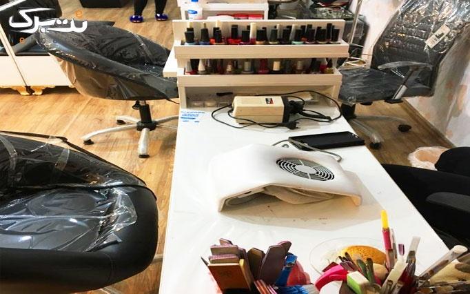 اصلاح و ابرو در سالن زیبایی رجب لو
