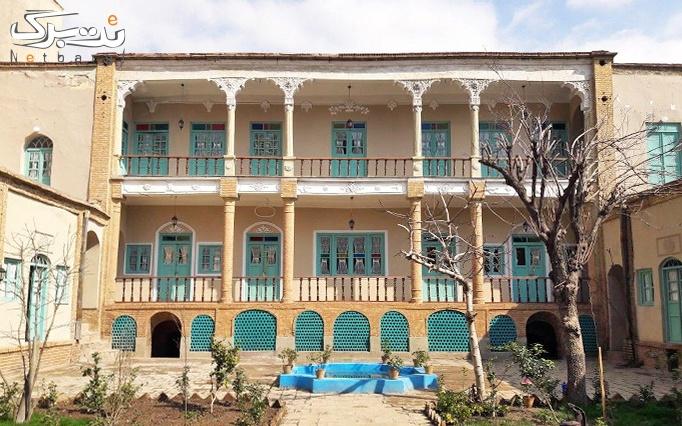 بازدید از لوکیشن سریال شهرزاد (خانه موتمن الاطبا)