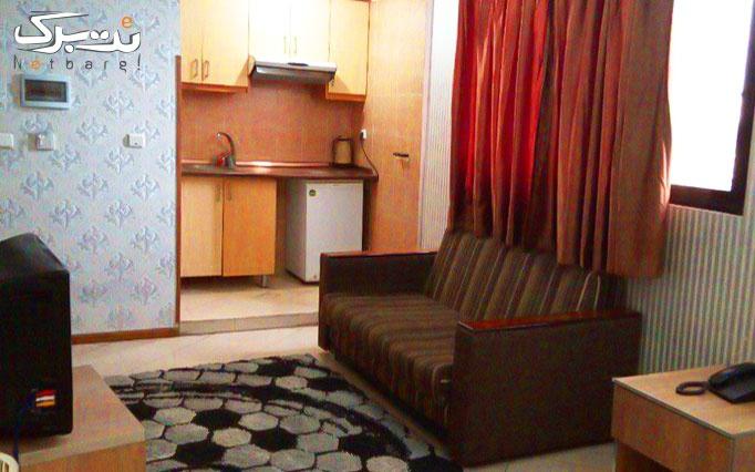 اقامت در هتل آپارتمان سام