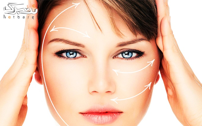جوانسازی صورت با نخ کلاژن در مطب دکتر دارابی