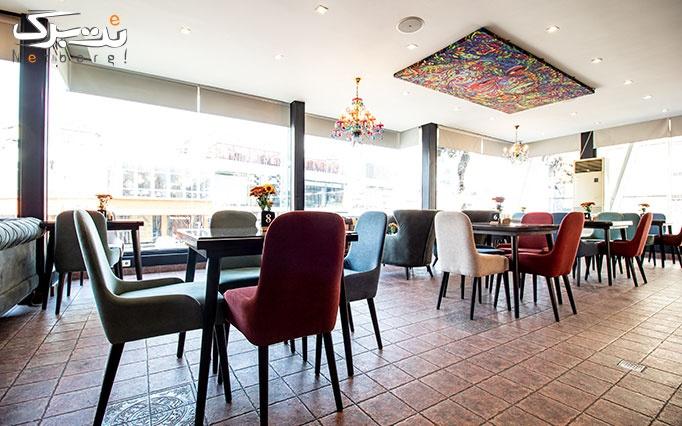 منوی باز کافه وسرویس سفره خانه در رستوران نایابارا