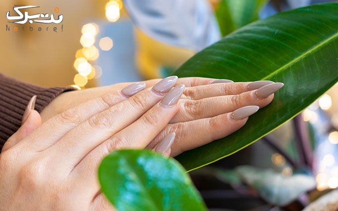 خدمات زیبایی ناخن در سالن زیبایی رز