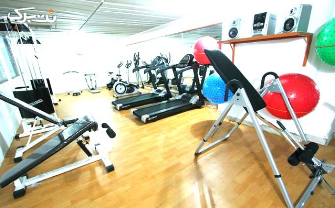 دوره آموزشی زومبا در باشگاه ورزشی آرسینه