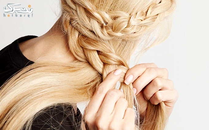بافت مو در سالن زیبایی مهیاناز