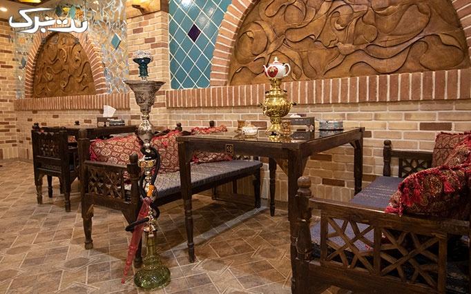منوی غذایی و قلیان در عمارت ماهور