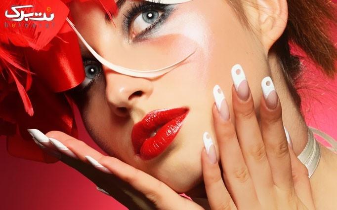 میکاپ ساده و vip در سالن زیبایی فاطیما محسنی