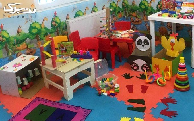 پکیج بازی خانه کودک ایران