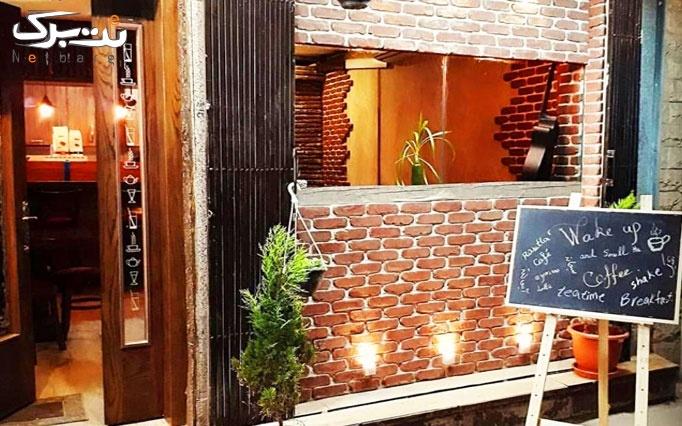 منو کافه در کافه رزتا