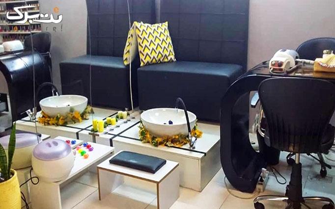 کوپ ژورنالی در سالن زیبایی دلجو