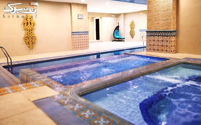 شنا در استخر هتل نگین پاسارگاد