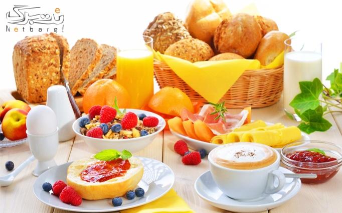 منو باز صبحانه در رستوران عمو سهراب