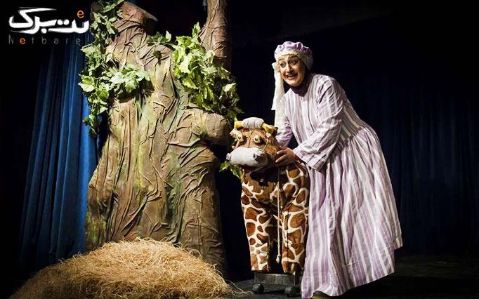 نمایش جک و لوبیای سحرآمیز در مرکز تئاتر توانش