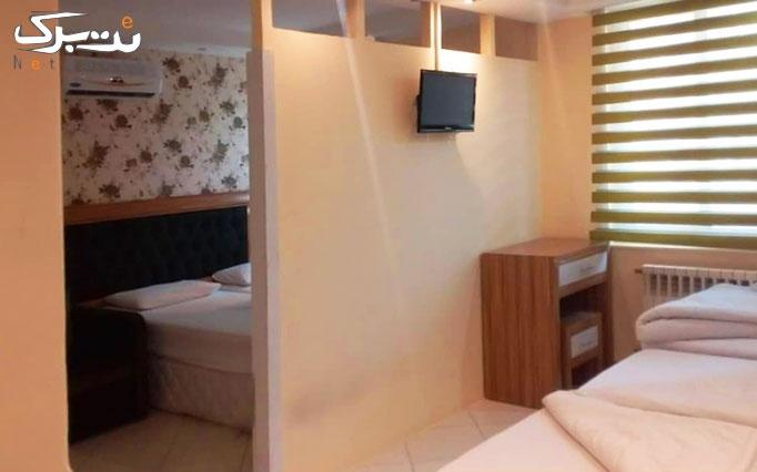 هتل شریف جواهری پکیج 1: اقامت فولبرد ( ایام عادی )