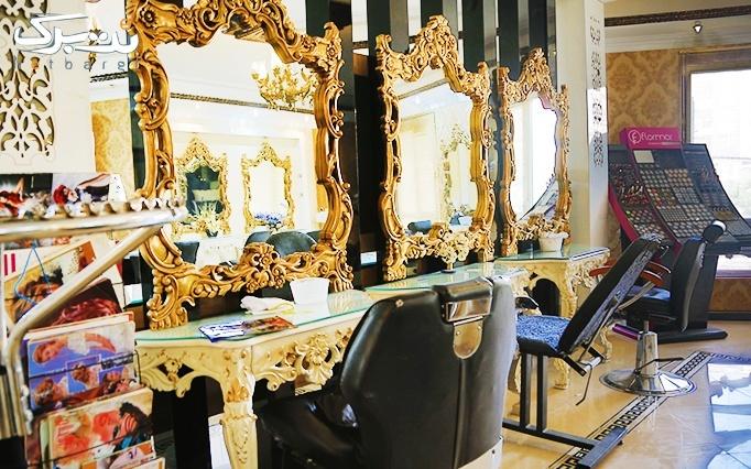 پاکسازی پوست در سالن زیبایی ظرافت