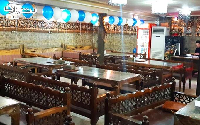 منوی غذایی و سفره خانه ای در رستوران لاپلو دیگی