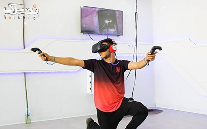 بازی واقعیت مجازی در کلوپ واقعیت مجازی توچال