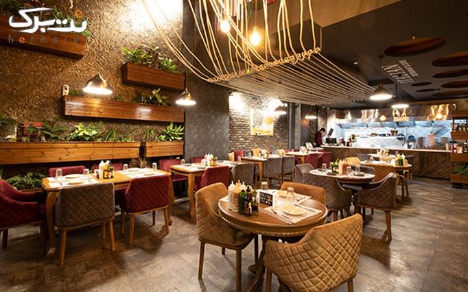 منوی غذا در کافه رستوران ایتالیایی سلینی