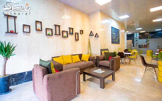 منوی کافه در کافه زرافه