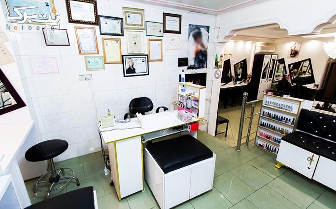 کرلی مو کوتاه و سر شانه در آرایشگاه لیدا
