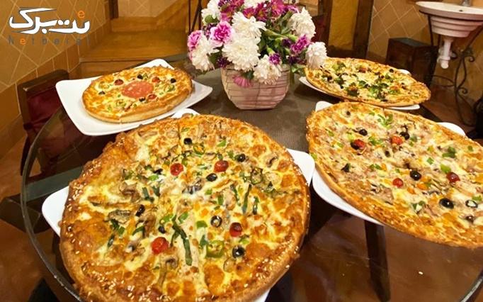 پیتزا کورال با منو غذایی