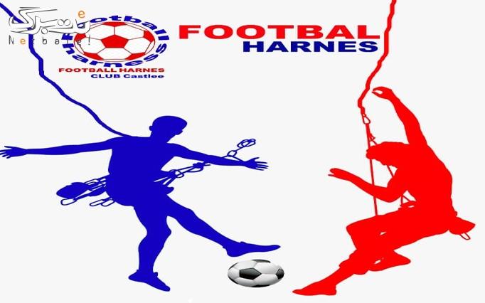 بازی جذاب فوتبال هارنس در باشگاه پینت بال قلعه