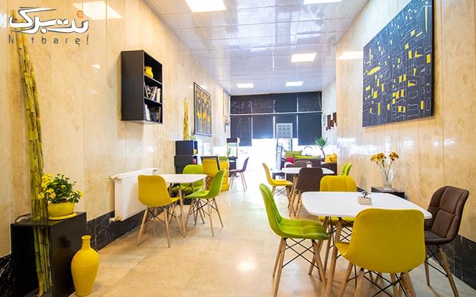 منوی عصرانه در کافه زرافه