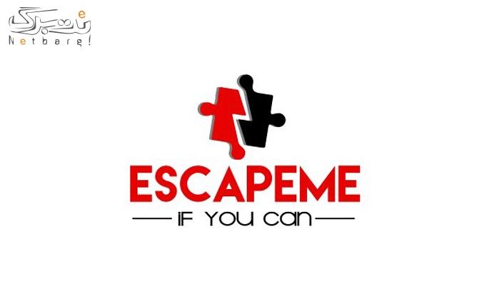 بازی اتاق فرار غسال از مجموعه escape master