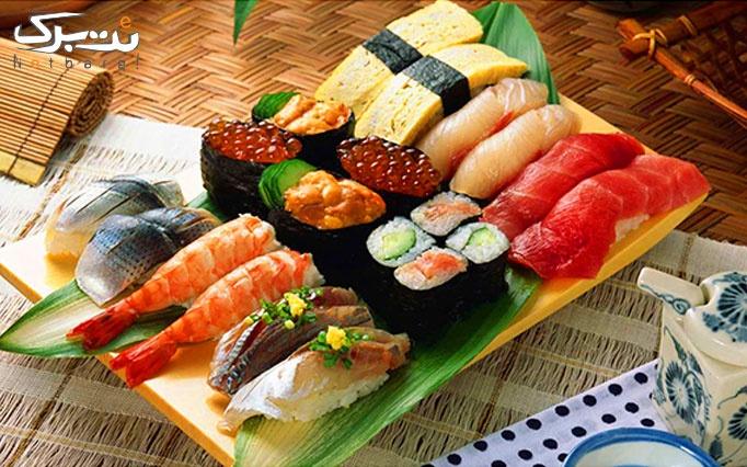 سفارش از منو غذایی در رستوران الین سوشی