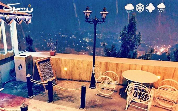کافه رستوران ویولند کوهسر با منو نوشیدنی سرد و گرم