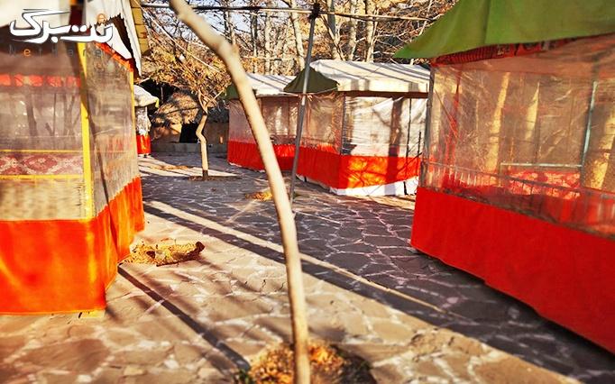رستوران سنتی هتل سحاب با سینی گوشت