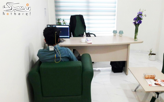 انواع خدمات مشاوره ای در مطب دکتر صداقتی