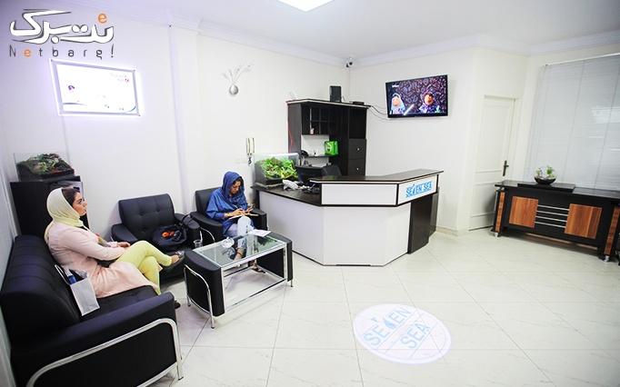 لیزر الکساندرایت در مطب دکتر خوشرو (هفت دریا)